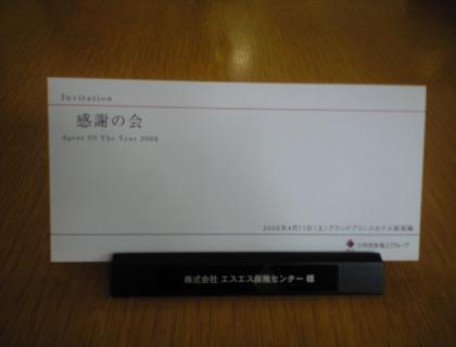 CA390771_convert_20090402160348.jpg