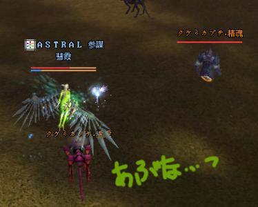 死にかけた´・ω・