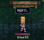 20060619010748.jpg
