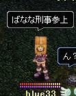 20060619010928.jpg