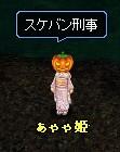 20060619205451.jpg