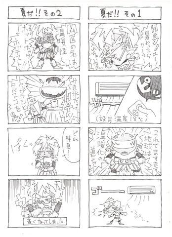 4koma_comic01.jpg