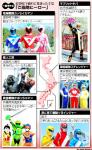 asahi_newspaper01.jpg