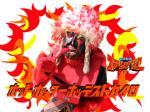 hot_kairo03.jpg