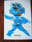 simojoh_nurie_blue_11.jpg