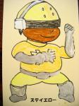 simojoh_nurie_yellow_05.jpg