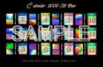Calemder 2009  s一覧 SAMPLE