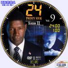 24 シーズン2-09c