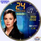 24 シーズン4-07