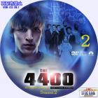 4400 シーズン2-2b