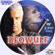 ベオウルフ1998年版