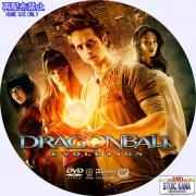 ドラゴンボール EVOLUTION-A