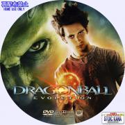 ドラゴンボール EVOLUTION-C