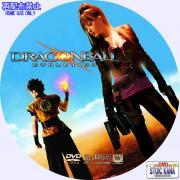 ドラゴンボール EVOLUTION-E