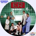 ER シーズン1-06B