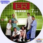 ER シーズン1-07B