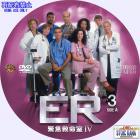 ER シーズン4-03a