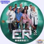 ER シーズン4-03b