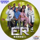 ER シーズン4-04a