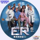 ER シーズン4-06a