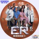ER シーズン4-06b