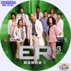 ER-S5-03a