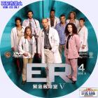 ER-S5-04a