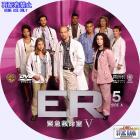 ER-S5-05a