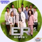 ER-S5-05b