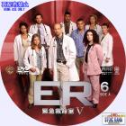 ER-S5-06a