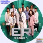 ER-S5-06b