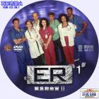 ER シーズン2-01re