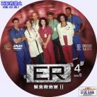 ER シーズン2-04Bre