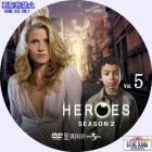 HEROES-シーズン2-05