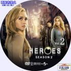 HEROES-シーズン2-b02