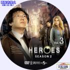 HEROES-シーズン2-b03