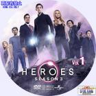 HEROES シーズン3-01
