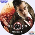 HEROES シーズン3-05