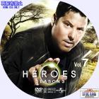 HEROES シーズン3-07