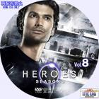HEROES シーズン3-08