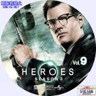 HEROES シーズン3-09