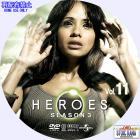 HEROES シーズン3-11