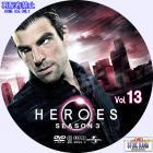 HEROES シーズン3-13