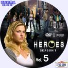ヒーローズ シーズン1-05