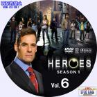 ヒーローズ シーズン1-06