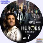 ヒーローズ シーズン1-07