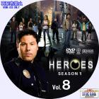 ヒーローズ シーズン1-08