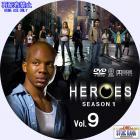 ヒーローズ シーズン1-09