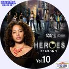 ヒーローズ シーズン1-10
