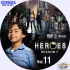 ヒーローズ シーズン1-11